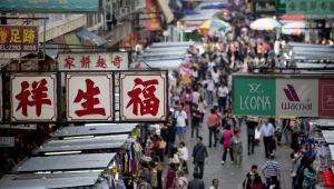 Targ w Hong Kongu