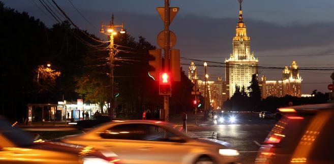 Moskiewski Uniwersytet Państwowy, Moskwa