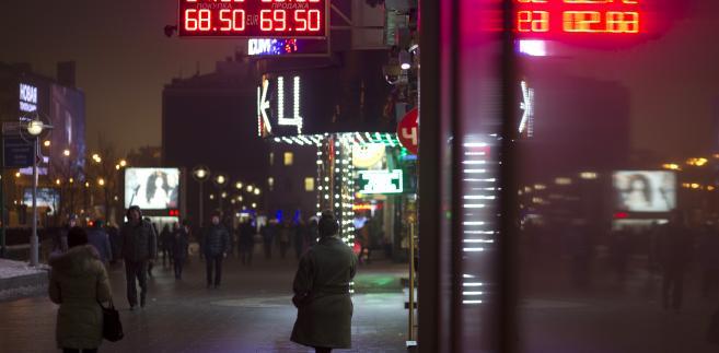 Rosja Moskwa rubel