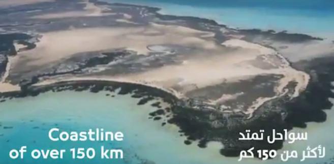 Projekt Red Sea