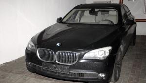 Licytacja majątku Amber Gold, bmw, auto