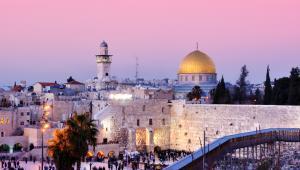 Izrael, Jerozolima