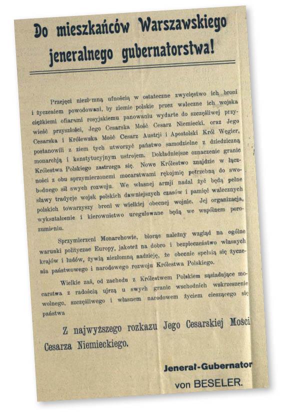Akt 5 listopada 1916 r. Odezwa Berlina i Wiednia z zapowiedzią utworzenia samodzielnego Królestwa Polskiego