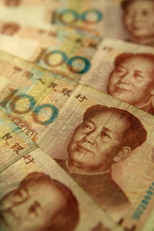 Chińska waluta - juan