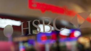 Logo HSBC Holdings