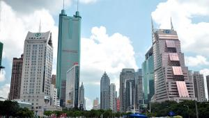 Shenzhen, Chiny. Źródło: Wikipedia, autor: Mauchai